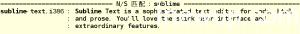 fedora 17 安装 sublime-text2
