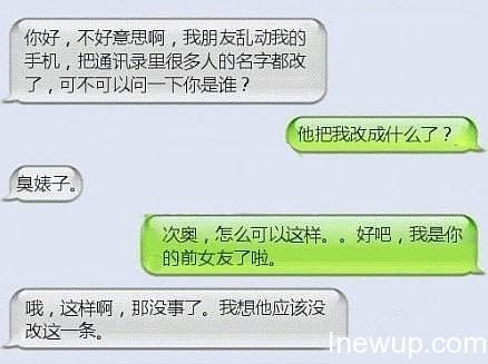 囧图联播:本宫不死,你们休想得宠!| jiaren.org